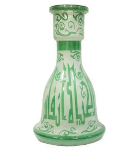 Üveg víztartály - 26cm - Zöld/fehér - Arab írásos